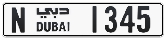 N 1345 - Plate numbers for sale in Dubai