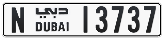N 13737 - Plate numbers for sale in Dubai