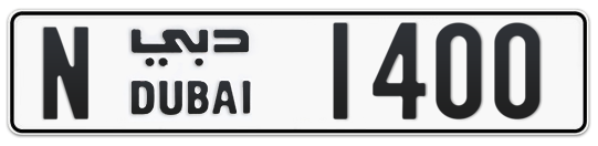 N 1400 - Plate numbers for sale in Dubai