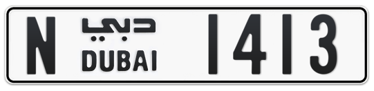 N 1413 - Plate numbers for sale in Dubai