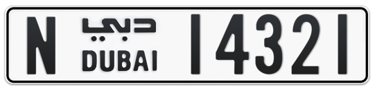 N 14321 - Plate numbers for sale in Dubai