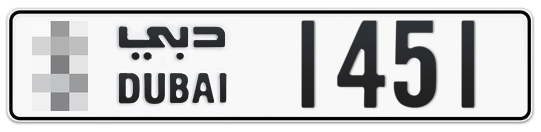 * 1451 - Plate numbers for sale in Dubai