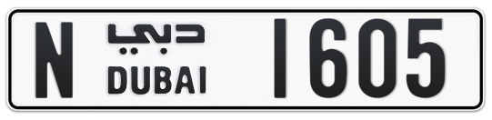 N 1605 - Plate numbers for sale in Dubai