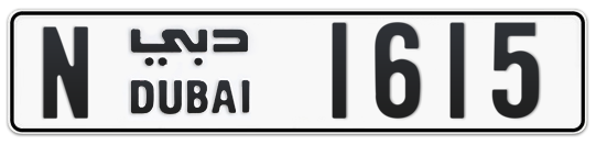 N 1615 - Plate numbers for sale in Dubai