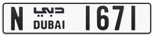 N 1671 - Plate numbers for sale in Dubai