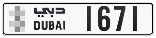 * 1671 - Plate numbers for sale in Dubai