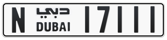 N 17111 - Plate numbers for sale in Dubai