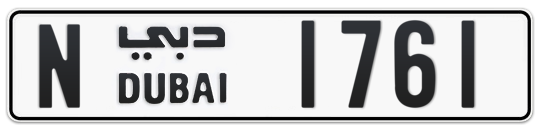 N 1761 - Plate numbers for sale in Dubai