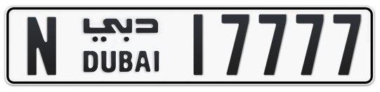 N 17777 - Plate numbers for sale in Dubai