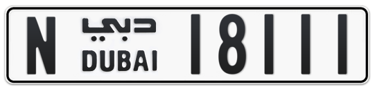 N 18111 - Plate numbers for sale in Dubai