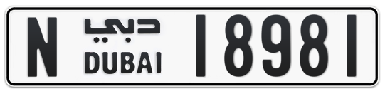 N 18981 - Plate numbers for sale in Dubai