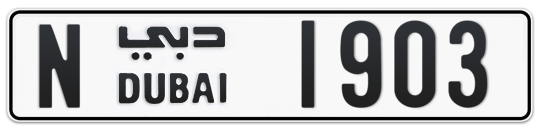 N 1903 - Plate numbers for sale in Dubai