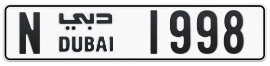 N 1998 - Plate numbers for sale in Dubai