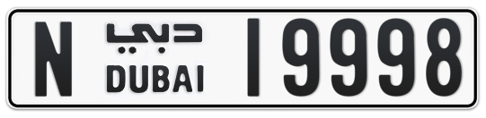N 19998 - Plate numbers for sale in Dubai