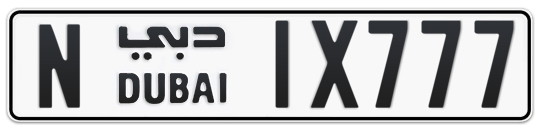 N 1X777 - Plate numbers for sale in Dubai
