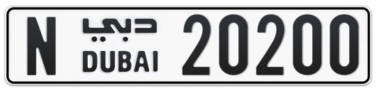 N 20200 - Plate numbers for sale in Dubai