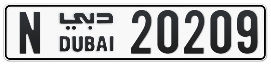 N 20209 - Plate numbers for sale in Dubai