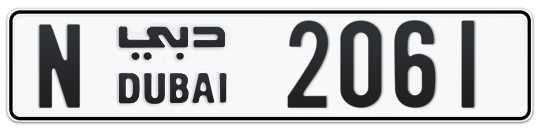 N 2061 - Plate numbers for sale in Dubai