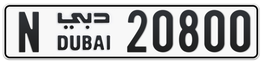 N 20800 - Plate numbers for sale in Dubai