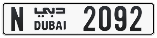 N 2092 - Plate numbers for sale in Dubai