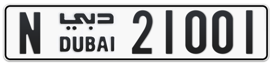 N 21001 - Plate numbers for sale in Dubai