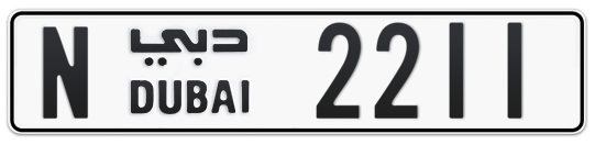 N 2211 - Plate numbers for sale in Dubai