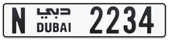 N 2234 - Plate numbers for sale in Dubai