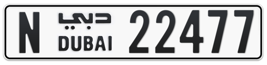 Dubai Plate number N 22477 for sale on Numbers.ae