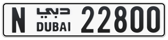 N 22800 - Plate numbers for sale in Dubai