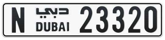 N 23320 - Plate numbers for sale in Dubai