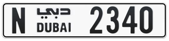 N 2340 - Plate numbers for sale in Dubai