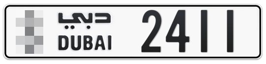 * 2411 - Plate numbers for sale in Dubai