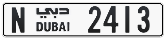 N 2413 - Plate numbers for sale in Dubai
