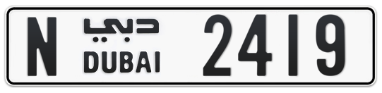 N 2419 - Plate numbers for sale in Dubai