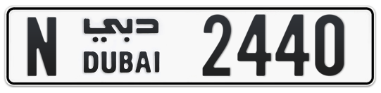 N 2440 - Plate numbers for sale in Dubai