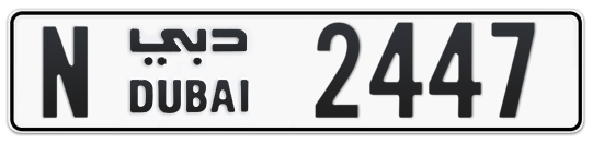 N 2447 - Plate numbers for sale in Dubai