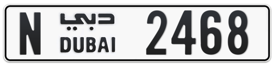 N 2468 - Plate numbers for sale in Dubai