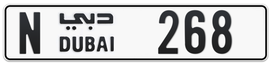 N 268 - Plate numbers for sale in Dubai
