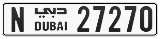 N 27270 - Plate numbers for sale in Dubai