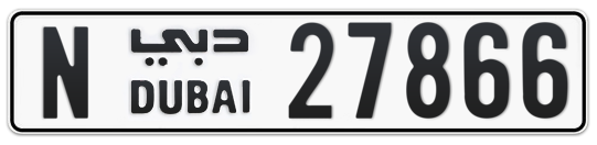 N 27866 - Plate numbers for sale in Dubai