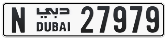 N 27979 - Plate numbers for sale in Dubai