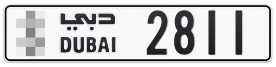 * 2811 - Plate numbers for sale in Dubai