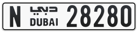 N 28280 - Plate numbers for sale in Dubai