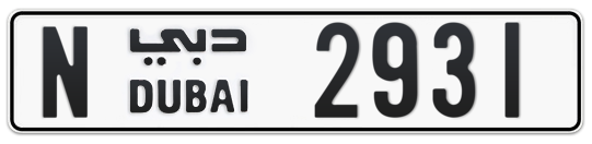 N 2931 - Plate numbers for sale in Dubai