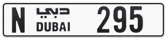 N 295 - Plate numbers for sale in Dubai