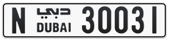 N 30031 - Plate numbers for sale in Dubai