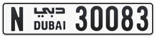 N 30083 - Plate numbers for sale in Dubai