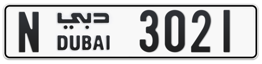 N 3021 - Plate numbers for sale in Dubai
