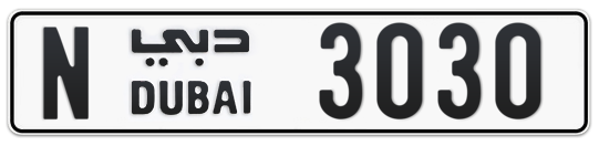 N 3030 - Plate numbers for sale in Dubai