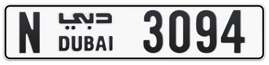 N 3094 - Plate numbers for sale in Dubai